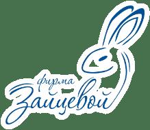 Логотип Фирмы Зайцевой